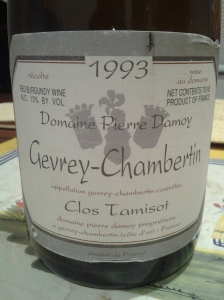 Damoy Tamsiot 1993 #1